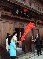 Jingxing Bird and Flower Market