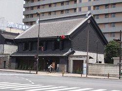 Shinohara House