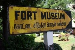 Fort Museum