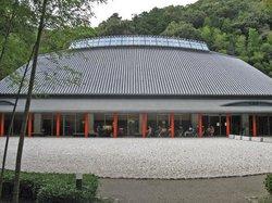 Himeji Arts & Crafts Museum