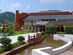 Shenzhen Vocanic Hot Spring