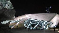 Lijiang Pearl Opera Theater