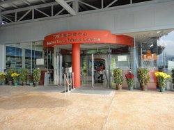 Lantau Link Visitors Centre & Viewing Platform