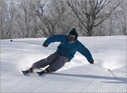 Urabandai Ski Place