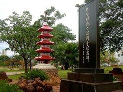 Monumento Imigracao Japonesa