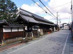 Tsubaki no Honjin