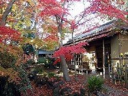 Yatai no Machi Chuo Park