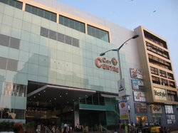 City Centre Shopping Mall
