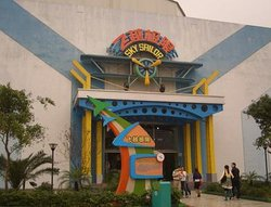 Chongqing Jinyuan Fangte Hi-tech Theme Park