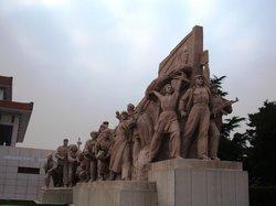 Mao Zedong's Former Residence (Wu Han)