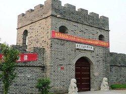 Ji'ning Railway Guerrilla Monuments
