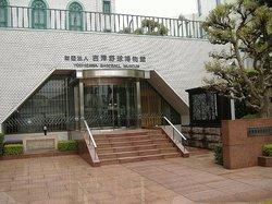 Yoshizawa Baseball Museum