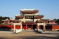 South Shaolin Temple