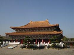 河南府文庙