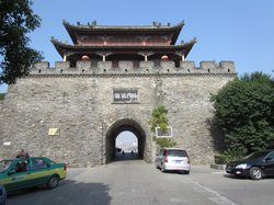 Xiangyang Ancient City Wall