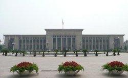 Museum Shijiazhuang
