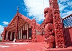 Tribal Lights Cultural Theatre