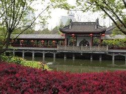 成都文化公园
