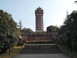 Mt. Tazi Park