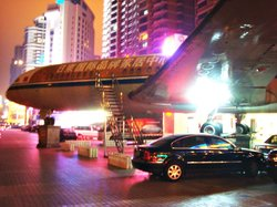 Zhuhai department store Plaza