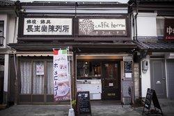 Caffe Terra