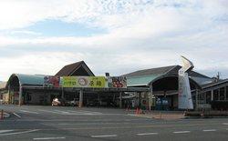 Michi-no-Eki Harazuru