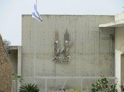 Palmach-museet
