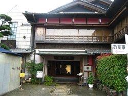 Yoshokuyagyugin