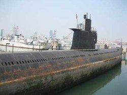 Qingdao Marine Museum