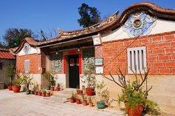 Visit Kinmen Guest House