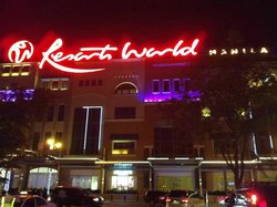 ‪Resorts World Manila‬