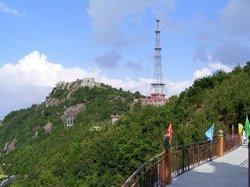 Xian'gong Mountain