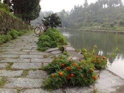 Xiyao Lake