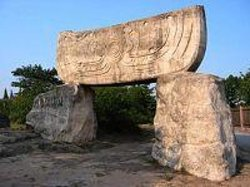 Shenshan Swords Site