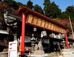 Ohirasan Shrine (Ohira Mountain Observatory)