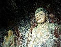Ogata Miyasako East Stone Statue