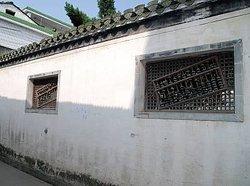 Former Residence of Cheng Dawei