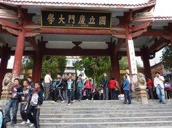 Jilin Wen Miao Confucian Temple