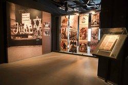 Curitiba's Holocaust Museum
