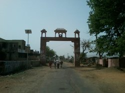 Bhartrihari Temple