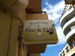 Raki & Olive Sign