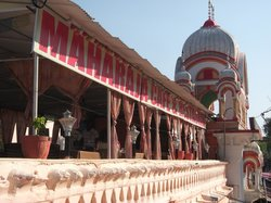 Maharaja Cafe & Restaurant