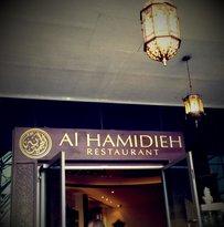 Alhamidieh resturant
