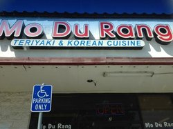 Mo Du Rang