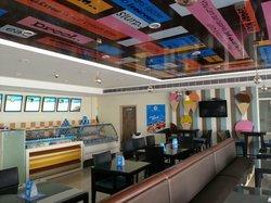 Hazzel Ice Cream Cafe