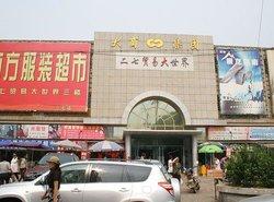 Dalian clothing Market
