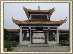 Benlong Park