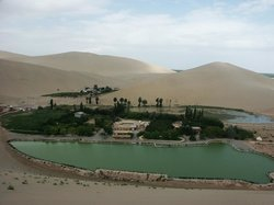 West Lake Nature Reserve of Dunhuang