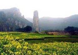 Dayang Mountain