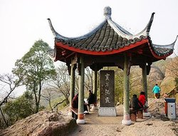 Baoshi Mountain